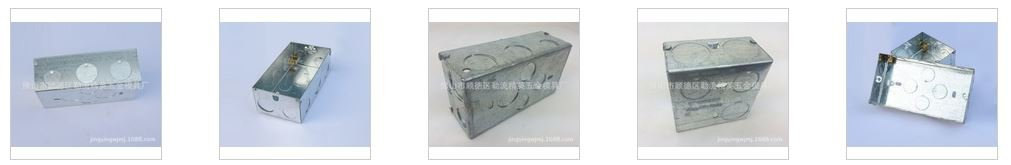 metal junction box mold-HG Precision
