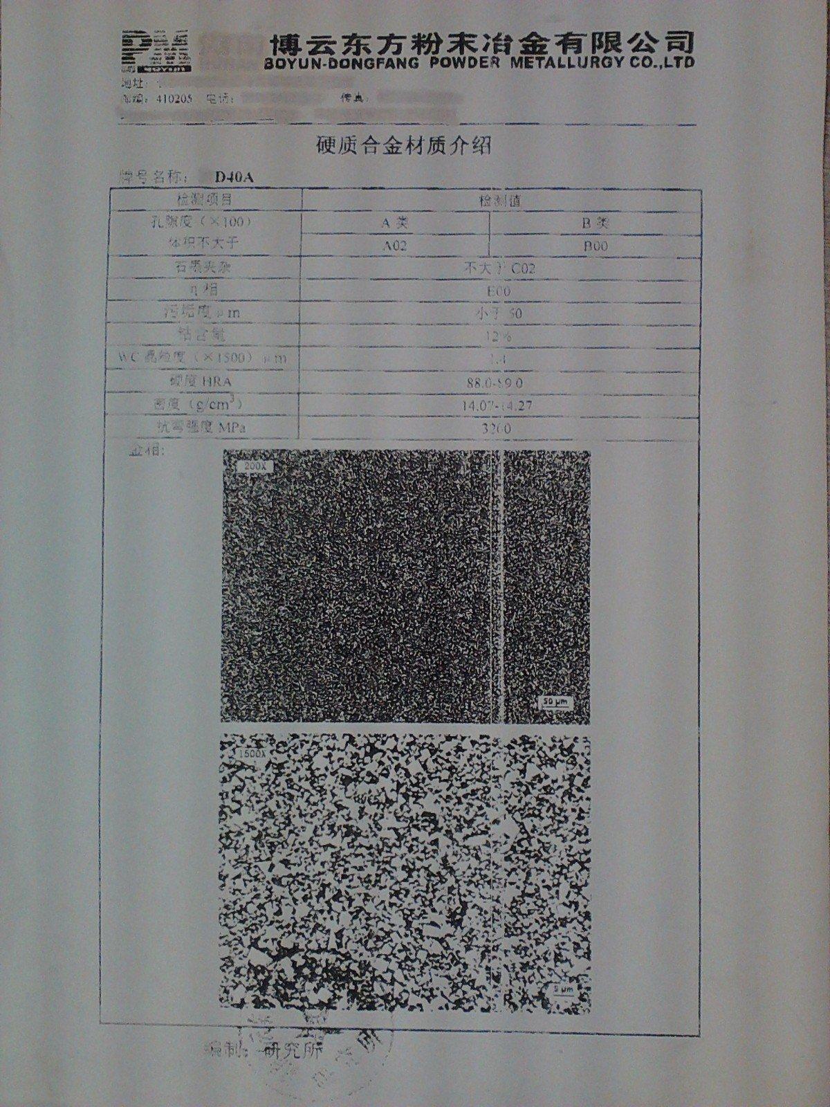 HG Precision Mold Components