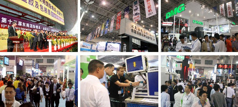 19th DMP Dongguan International Mould and Metalworking Exhibition