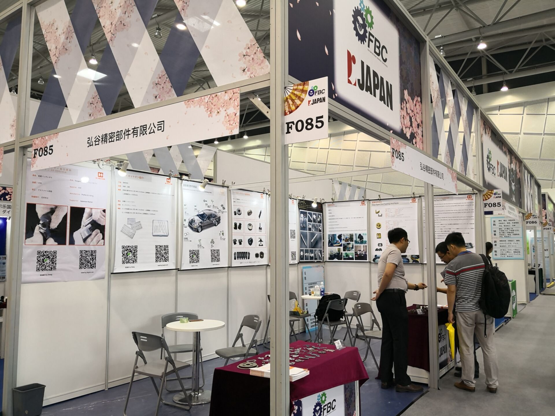 HG Precision on FBC Exhibition